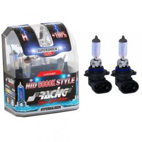 Xenonlook lampen Halogeen 'HID Style' HB4 (6000K) Hyperwhite 12V/55W, set à 2 stuks ECE-R37