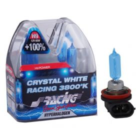 Xenonlook lampen Halogeen  'Blue Ice Racing' H9 (4200K) 12V/65W, set à 2 stuks ECE-R37