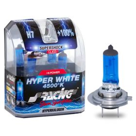 Xenonlook lampen Halogeen  'Hyper White' H7 (4500K) 12V/55W, set à 2 stuks ECE-R37
